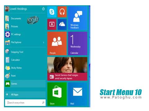 نرم افزار Start Menu 10 Free / Pro