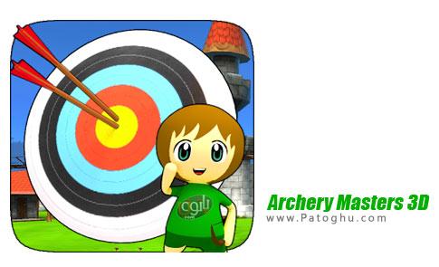 بازی Archery Masters 3D