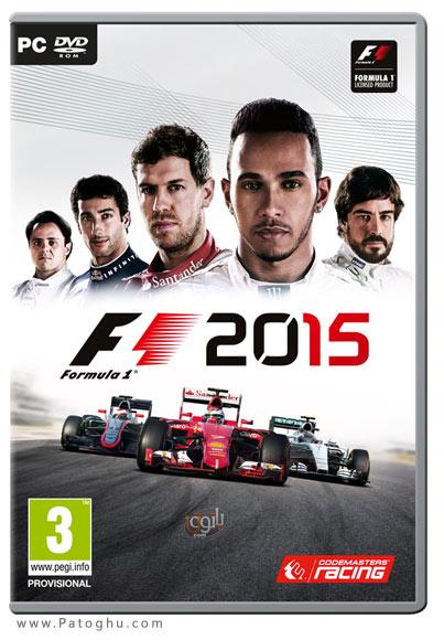 دانلود بازی مسابقات فرمول 1 2015 برای کامپیوتر F1 2015