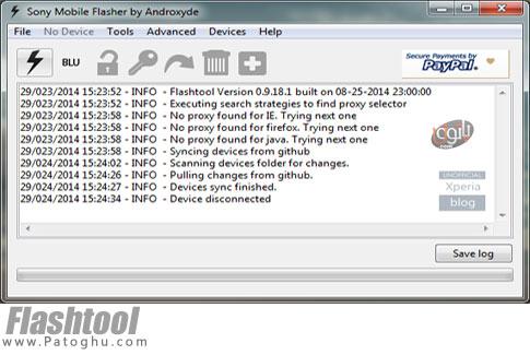 نرم افزار Flashtool