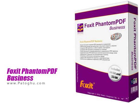 نرم افزار Foxit PhantomPDF Business