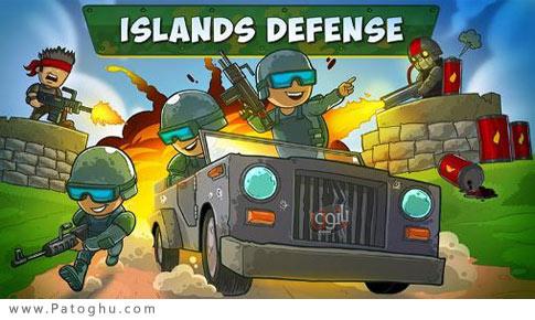 بازی Islands Defense