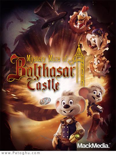 دانلود بازی کم حجم راز پیچ و خم قلعه Balthasar برای کامپیوتر Mystery Maze Of Balthasar Castle