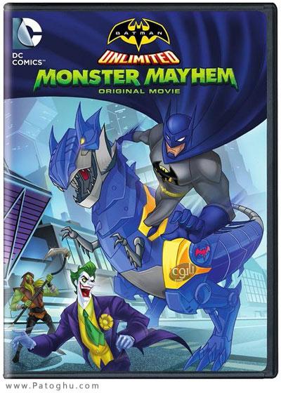 دانلود انیمیشن بتمن ضرب و شتم هیولا Batman Unlimited Monster Mayhem