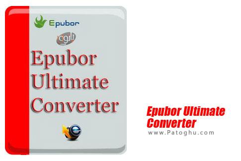 نرم افزار Epubor Ultimate Converter
