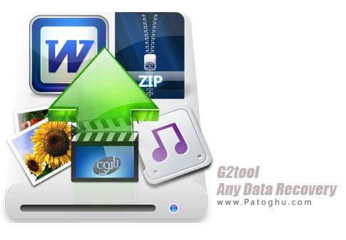 نرم افزار G2tool Any Data Recovery