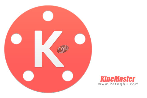 نرم افزار KineMaster