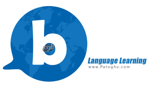 نرم افزار Language Learning busuu Premium
