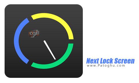 دانلود Next Lock Screen