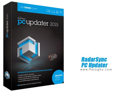 آپدیت درایور و نرم افزارهای ویندوز RadarSync PC Updater 4.1.0.16651