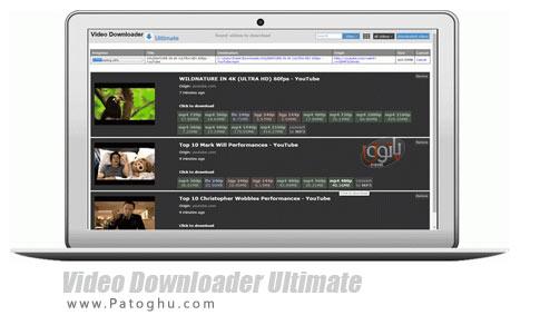 دانلود Video Downloader Ultimate