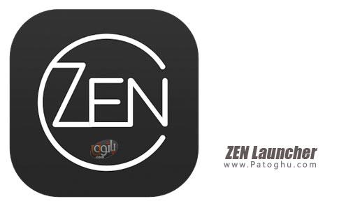 دانلود ZEN Launcher