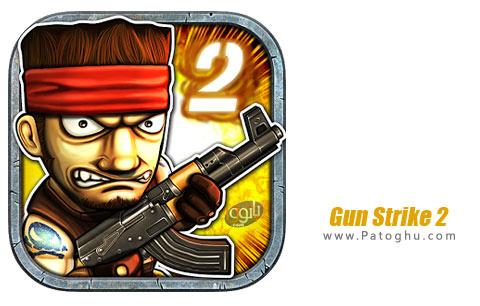 دانلود بازی گان استریک 2 برای اندروید Gun Strike 2