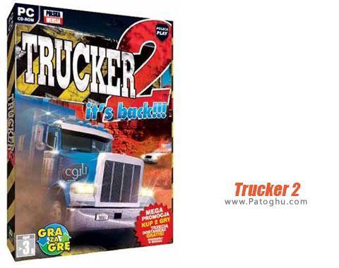 دانلود شبیه ساز رانندگی کامیون برای کامپیوتر Trucker 2