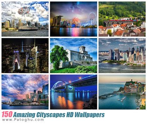 مجموعه تصاویر با کیفیت از شهرهای جهان برای پس زمینه ویندوز Amazing Cityscapes HD Wallpapers