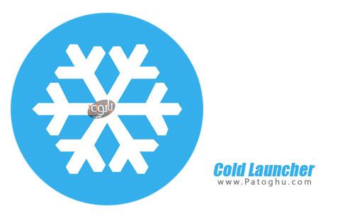 کولد لانچر برای اندروید Cold Launcher