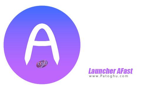 لانچر Launcher AFast Cool Launcher PRIME