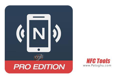نرم افزار NFC Tools
