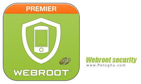آنتی ویروس Webroot SecureAnywhere Mobile Premier
