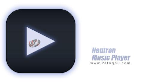 موزیک پلیر اندروید Neutron Music Player