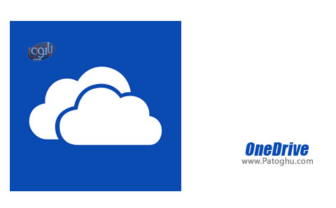 دانلود وان درایو OneDrive