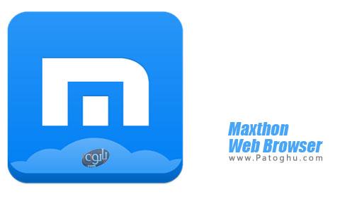 دانلود Maxthon Browser اندروید