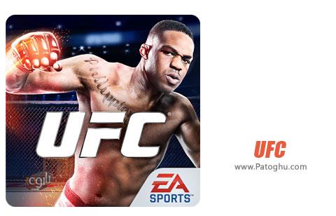 بازی EA SPORTS UFC