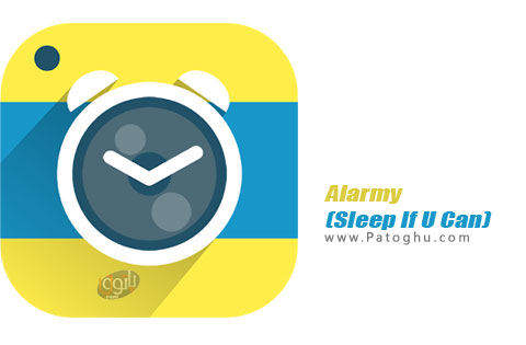 نرم افزار Alarmy Sleep If U Can Pro