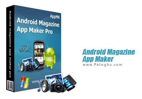 نرم افزار Android Magazine App Maker
