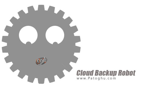 نرم افزار Cloud Backup Robot