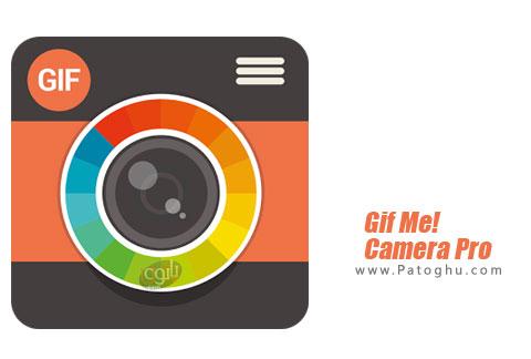 نرم افزار Gif Me! Camera Pro