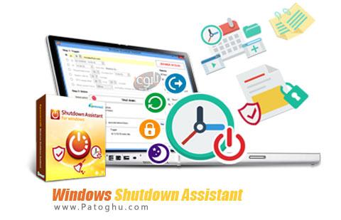 نرم افزار Windows Shutdown Assistant