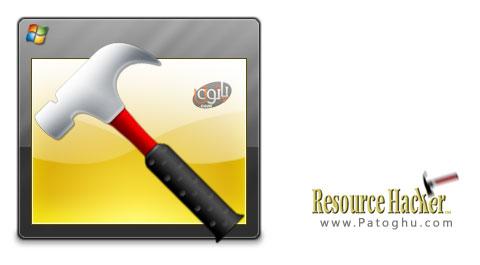 نرم افزار Resource Hacker