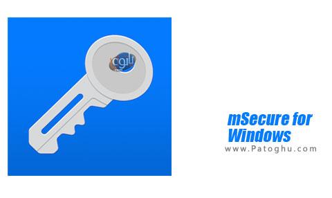دانلود mSecure for Windows