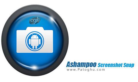 نرم افزار Ashampoo Screenshot Snap
