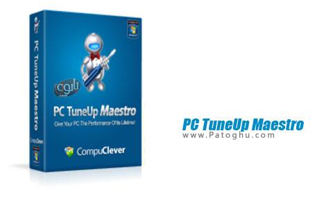 دانلود نرم افزار PC TuneUp Maestro