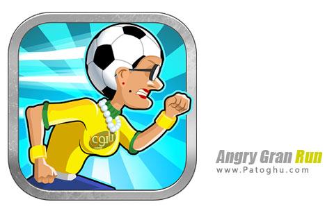 دانلود بازی Angry Gran Run