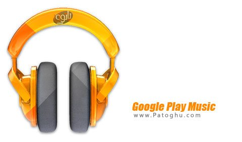 دانلود Google Play Music
