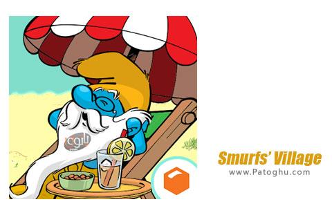 دانلود بازی Smurfs Village اندروید