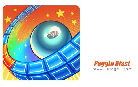 دانلود بازی Peggle Blast