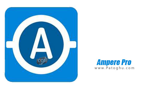 نرم افزار Ampere Pro
