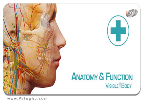 دانلود Anatomy And Physiology for Windows Desktop