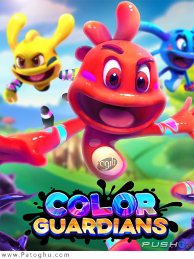 بازی Color Guardians