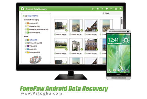 نرم افزار FonePaw Android Data Recovery
