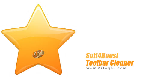نرم افزار Soft4Boost Toolbar Cleaner