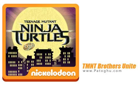 بازی TMNT Brothers Unite