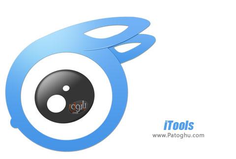 نرم افزار iTools