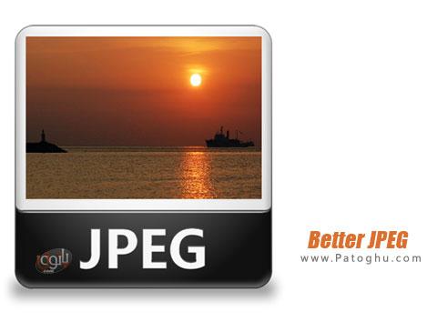 نرم افزار Better JPEG