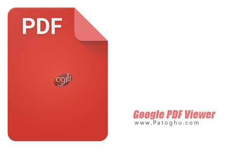 برنامه Google PDF Viewer