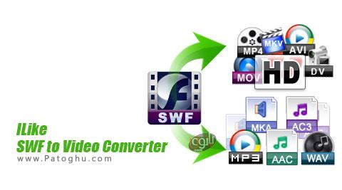 نرم افزار ILike SWF to Video Converter
